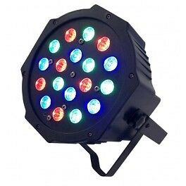 Projecteur DEL Smart LED Par Can Light SUPER SPÉCIAL