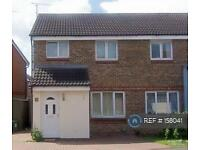 3 bedroom house in Collingwood Way, Southend On Sea, SS3 (3 bed)