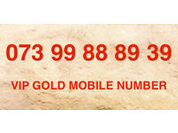 VIP GOLD EASY TO REMBER UNIQUE MOBILE NUMBER