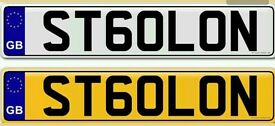 STOLEN - A PRICELESS PRIVATE NUMBER PLATE FOR SALE