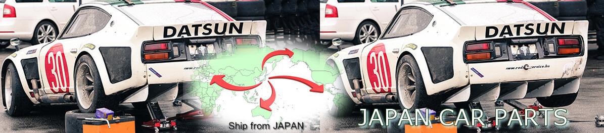 japan_cars_parts