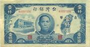 1000 Yuan