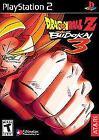 Dragon Ball Z PS2
