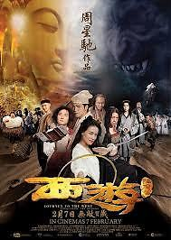 Journey to the West: Conquering the Demons,(HK, Stephen Chow, English Subtitle)