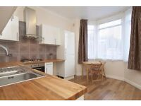 Newly refurbished four-bedroom house in Lyvden road you wont be disappointed!!!