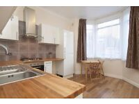 HUGE 1 BED FLAT 2 MINUTES FROM BALHAM STATION - AVAILABLE NOW!!!