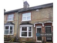 3 bedroom house in Campbell Road, Maidstone, ME15 (3 bed)