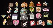 Disney Pin Lot 100