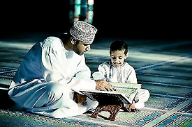Quran classes with easy and fast method for kids and adults