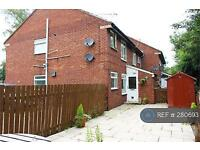 1 bedroom flat in Middleton, Leeds, LS10 (1 bed)