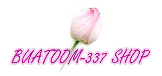 buatoom-337