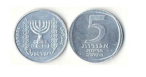 ISRAEL-7-PIECE-SHEQEL-COIN-SET-0-01-TO-100-SHEQALIM