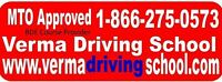 Hiring Driving Instructor