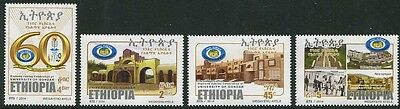 University of Gondar set of 4 stamps mnh Ethiopia 2014 Diamond Jubilee