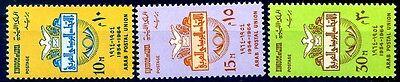 LIBIA INDIPENDENTE 1964 - UNIONE POSTALE ARABA  SERIE  NUOVA **