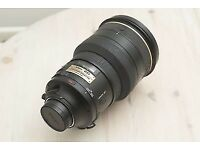 Nikon AF-S NIKKOR 200mm f/2G ED VR