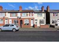 B.C.H-3 Bed Terraced Home-Fisher Rd, Oldbury-Walking Distance To Rood End Primary School