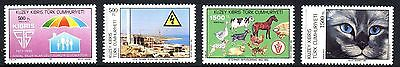 Turkish Cyprus 1992 Events and Anniversaries 1st Issue SG 340 - 343 un/mint