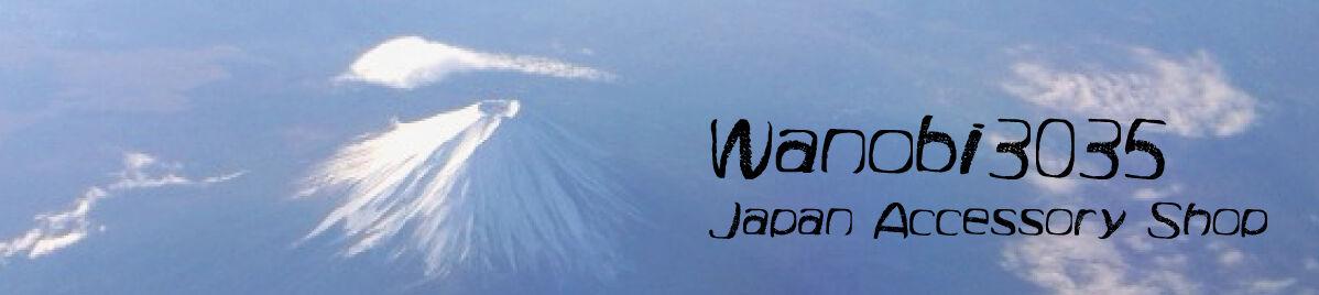 wanobi3035