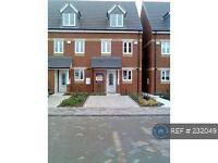 3 bedroom house in Buttermere Close, Hull, HU4 (3 bed)
