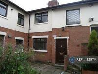 1 bedroom flat in Wellmead Close, Manchester, M8 (1 bed)