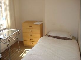 Cheap single room to rent in Streatham. Bills included. Available immediately.