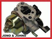 Honda Engine 5.5 HP