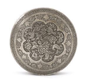 Persian Silver Ebay