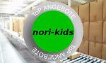 nori-kids