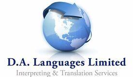 Freelance Afghan Pashto Interpreter