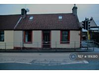 4 bedroom house in Toll Road, Kincardine, FK10 (4 bed)
