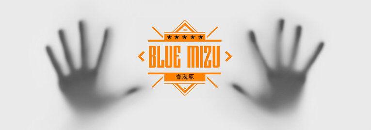 Blue Mizu