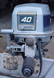 30-40hp Tiller Outboard Wanted