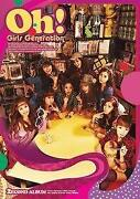 Girls Generation Oh