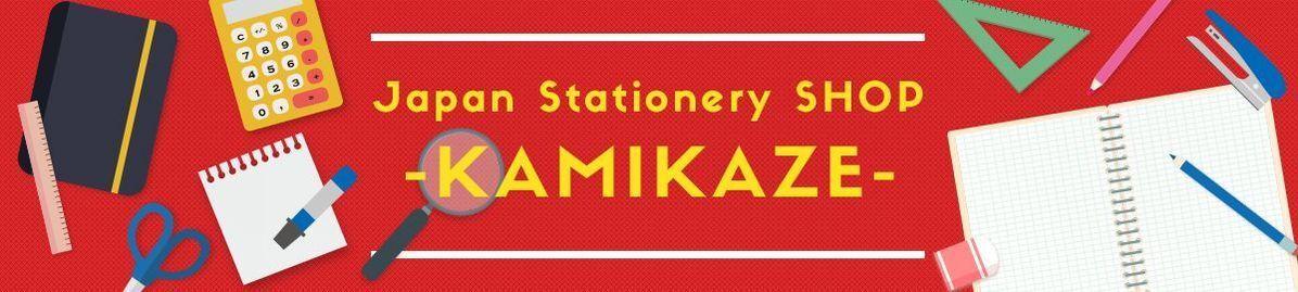 Japan Stationery SHOP - KAMIKAZE -