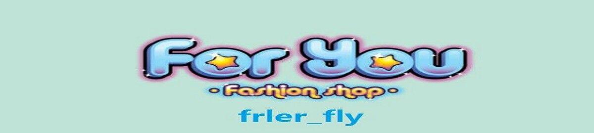 frler_fly