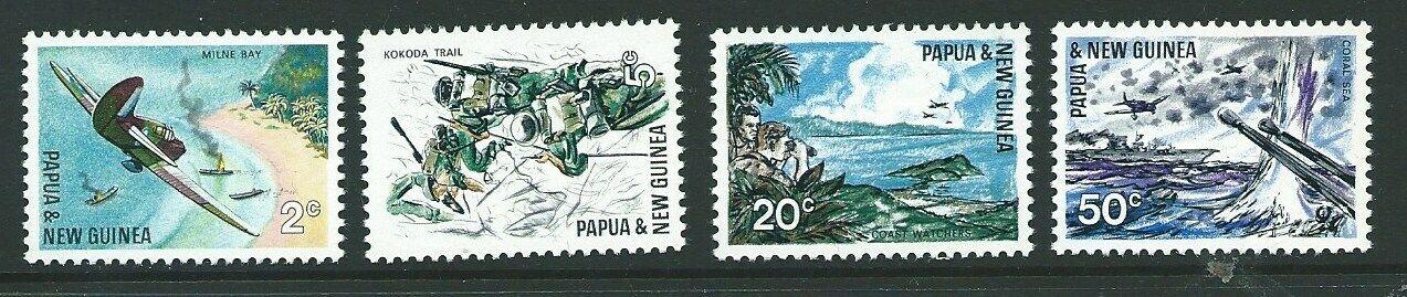 PAPUA NEW GUINEA SG117/20 1967 PACIFIC WAR MNH