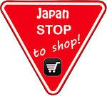 Japan Stop