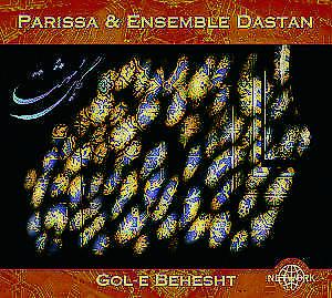 Gol-e Behesht, 2 Audio-CDs