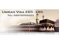 Umrah Visa only £75. Send Cargo to Bangladesh £3.10/Kg. Call 07846602239