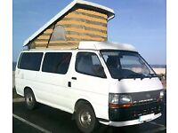 Toyota Hiace Campervan WANTED