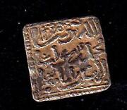 Old Islamic Coins