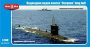 1/350 Submarine