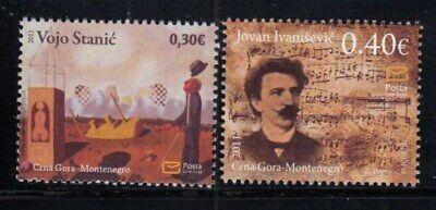 MONTENEGRO Vojo Stanić, Artist & Jovan Ivanišević, Composer MNH set