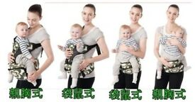 Hip Seat Baby Carriers - £20 (better than Hippychick)