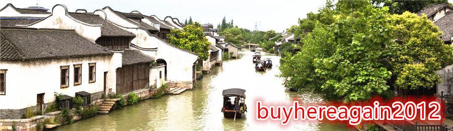 buyhereagain2012