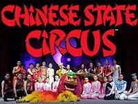 2 x Front Row Tickets for the Chinese State Circus in Torquay - 3 December 16