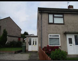 2 bed property to rent Trethomas Caerphilly
