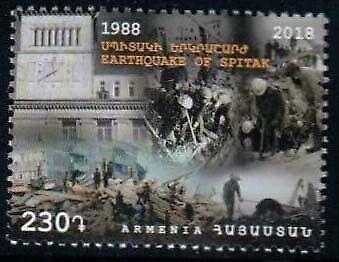 Armenia Cat# 877 30th Anniversary of Earthquake in Spitak Armenia Scott #1162 D