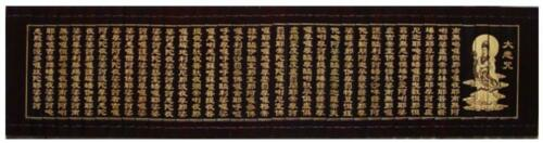 """Chinese Classical  Scroll Slips Famous""""Great Compassion Mantra""""Calligraphy"""